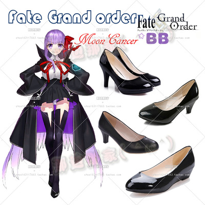 Sakura Matou Cosplay Fate Grand Order Costumes W
