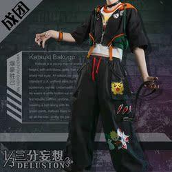 Kaminari Denki Cosplay My Hero Academia Costumes